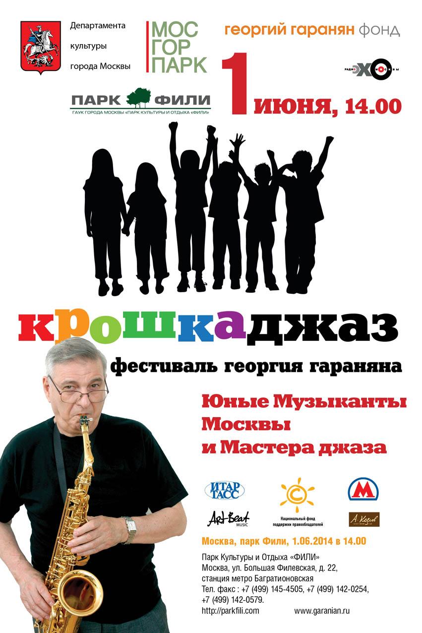 1-06_jazz-50_0