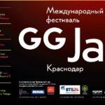 gg_jazz_iii-banner
