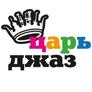 tsarjazzlogo-ru